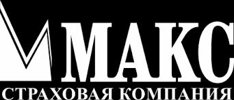 Страховая компания Макс в Железнодорожном