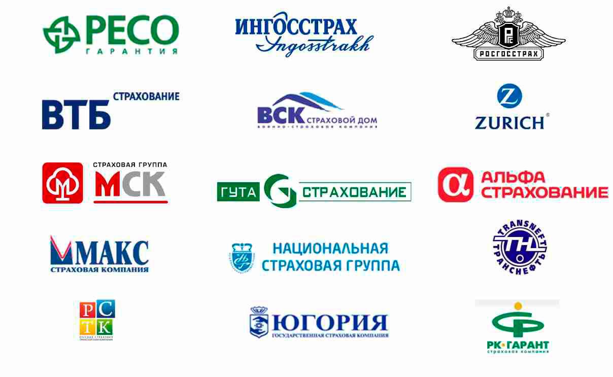 Страховые компании в Железнодорожном