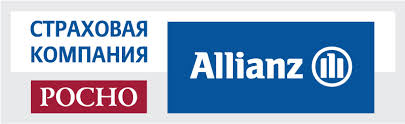 Альянс страхование в железнодорожном