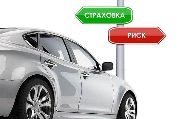 Как выбрать КАСКО начинающему водителю